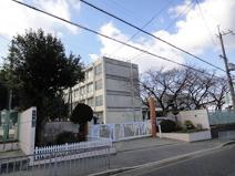 堺市立登美丘南小学校