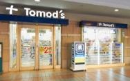 トモズ 恵比寿ガーデンプレイス店の画像1