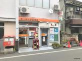 淀川新北野郵便局