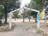 新北野公園(クマ公園)
