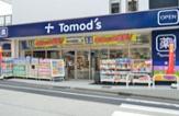 トモズ 大谷口店