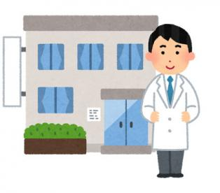 仁愛内科医院の画像1