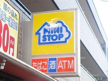 ミニストップ 百舌鳥陵南町店の画像1