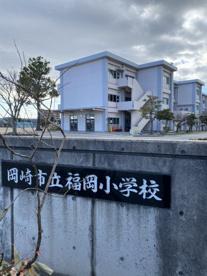 岡崎市立福岡小学校の画像1