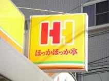 ほっかほっか亭 堺東店