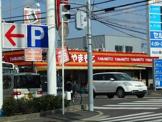 株式会社山本酒店 深井店