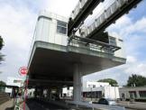 千葉都市モノレール線みつわ台駅