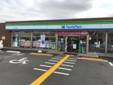 ファミリーマート さいたま神田店