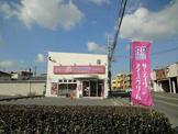 31アイスクリーム堺福田RS店