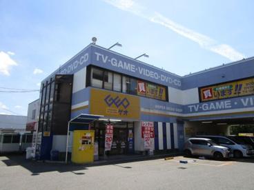 ゲオ千葉末広店の画像1