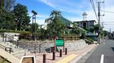 桜丘ふれあい公園