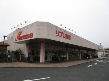 リブレ京成ミナーレ本千葉店の画像1