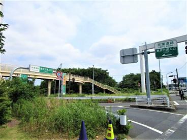 穴川インターチェンジの画像1