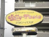 ジョリーパスタ 福田店