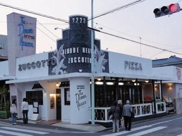 デモデヘブン 福生店の画像1