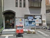 相模大野駅前郵便局