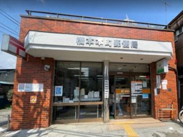 橋本本町郵便局の画像1