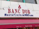 ボンドール 北浦和西口駅前店