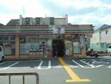 セブンイレブン 堺堀上緑町店