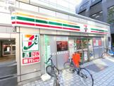 セブンイレブン 西五反田2丁目店