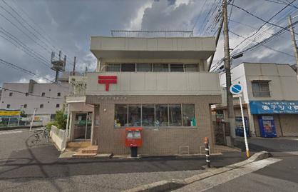千葉作草部郵便局の画像1
