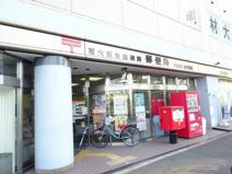 東大阪吉田駅前郵便局