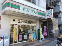 ローソンストア100 LS練馬石神井台五丁目店
