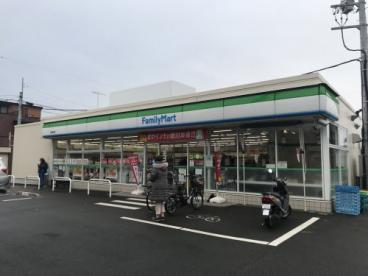 ファミリーマート 谷保駅東店の画像1