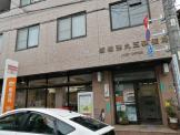 板橋徳丸五郵便局