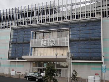 イオンモール堺北花田の画像1