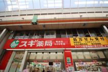 スギ薬局 塚本店