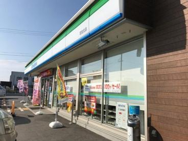 ファミリーマート 武佐北店の画像1
