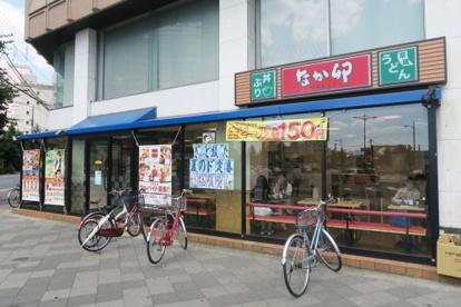 なか卯 河原町五条店の画像1