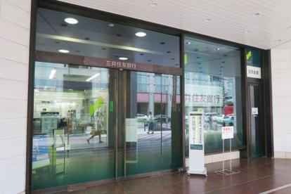 三井住友銀行四条支店の画像1