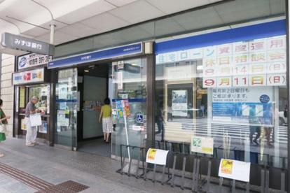 みずほ銀行四条支店の画像1