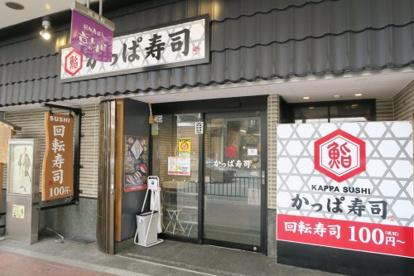かっぱ寿司 京のとんぼ店の画像1