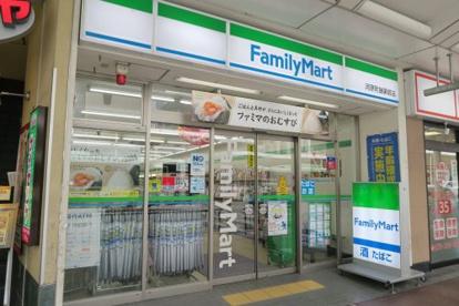 ファミリーマート 河原町蛸薬師店の画像1