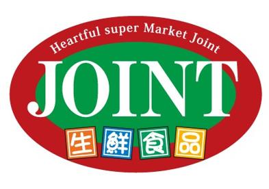 JOINT(ジョイント) 久留米中央店の画像1
