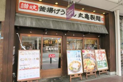 丸亀製麺河原町三条の画像1