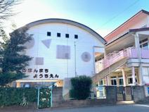 与野本町幼稚園