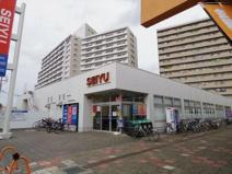 西友 所沢ニュータウン店