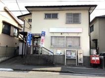 所沢中新井郵便局