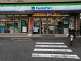 ファミリーマート 板橋徳丸七丁目店