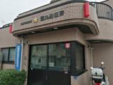 高島平警察署 徳丸駐在所