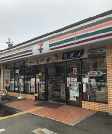 セブンイレブン 神戸竜が岡店の画像1