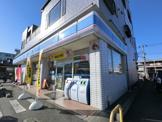 ローソン 袖ヶ浦駅前店