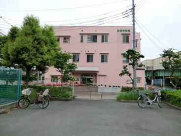 社会福祉法人新田保育園の画像1