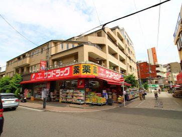 サンドラック富士見台店の画像1