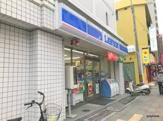 ローソン 阪急三国駅前店
