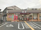 セブンイレブン 大阪西三国3丁目店